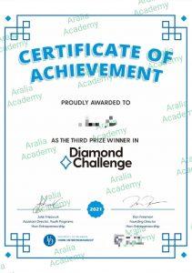 diamond challenge certification