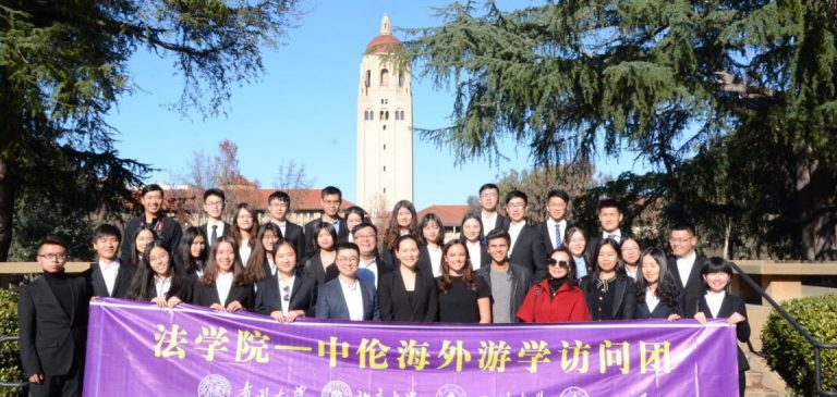 Stanford CGCP Student Writing Contest