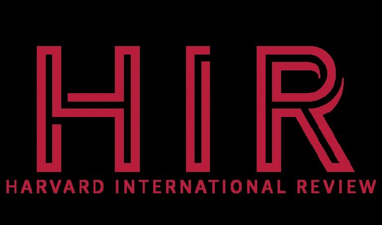 HIR Academic Writing Contest